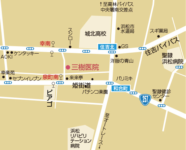 静岡県浜松市中区幸1-2-27